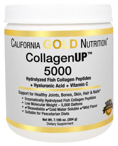 คอลลาเจน, CollagenUP Peptides