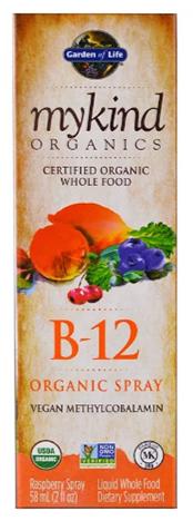 วิตามินบี12, Vitamin B-12 Organic Spray