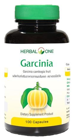 การ์ซีเนีย (ส้มแขก), Garcinia