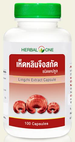 เห็ดหลินจือแดงสกัด (Reishi Extract)