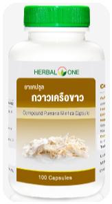 กวาวเครือขาว (Pueraria mirifica)