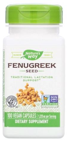 ลูกซัด Fenugreek Seed สมุนไพรเพิ่มน้ำนม