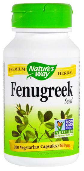 ลูกซัด, Fenugreek Seed