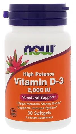 วิตามินดี3, Vitamin D-3 2000 IU
