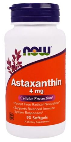 สาหร่ายสีแดง Astaxanthin