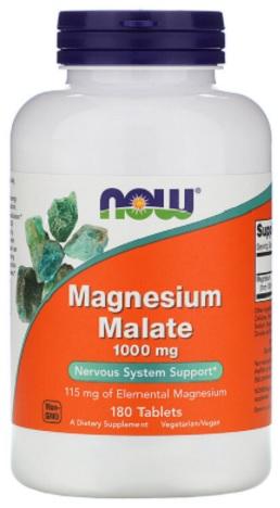 แมกนีเซียม มาเลท (Magnesium Malate)